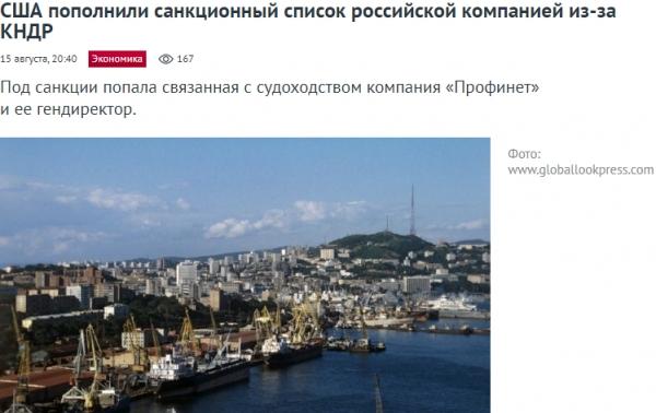 러시아 극동지역 항구 모습, 사진출처:러시아 언론 캡처